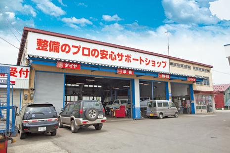 ashiro2